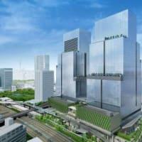 芝浦1丁目東芝ビル建替プロジェクト着工