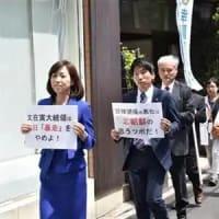 「NHKから国民を守る党」の参議院選挙擁立に思う。