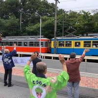 箱根登山電車 全線運転再開!