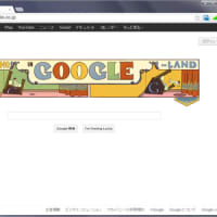 Googleロゴ「夢の国のリトル・ニモ」出版107周年