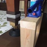 自作ピアノジャッキ完成!