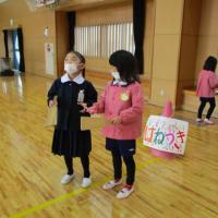 小郡小学校1年生との交流会