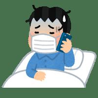 本日「新型コロナウイルス関連集中労働相談」実施しています!