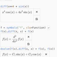 数式処理-2