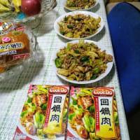 うちの晩ご飯 ‐回鍋肉&モヤシの味噌汁
