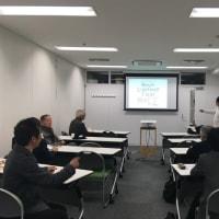 めいせいライトニングトークス(MeLT) 活動報告