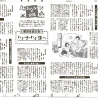 聖教 新聞 電子 版 ログイン