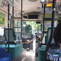 バスに乗り🚌千葉に行きます。