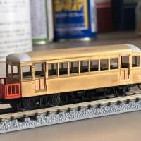 作品展「モケイ鉄道に恋をした。」について