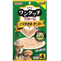 【雑】ウチの犬は「WANちゅーる」が大好き。