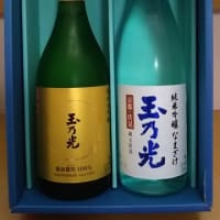いただきました!本気道場OB財務大魔王さんより!京都伏見の銘酒、玉乃光大吟醸、純米吟醸