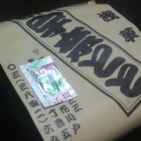 """ワインコイン""""500円うな丼""""『宇奈とと』 !!"""