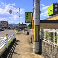 奈良県葛城市尺土と大和高田市市場の間の風景