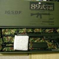 89式小銃届く