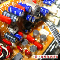 DENON カセットデッキ DRR-F100の修理