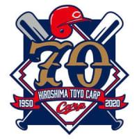 2020年シーズン カープ118試合目