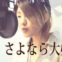 RKBラジオ「北村尚志 あの日みつけたもの」10月20日