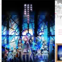 マギアレコード 魔法少女まどか☆マギカ外伝 第13話『たったひとつの道しるべ』