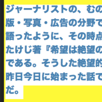京都アニメ会社の引き込み女=NHKが出口調査員を置いてんのはフェイクだろな?【引き込み女のやること(だまし)だな?】
