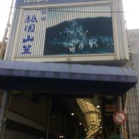 田川&飯塚市内散策!