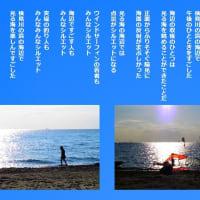 光る海のシルエット