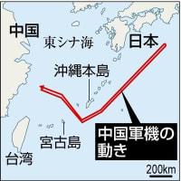 中国爆撃機が紀伊沖を飛行