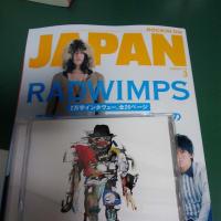 RADWIMPSと日々の思い。