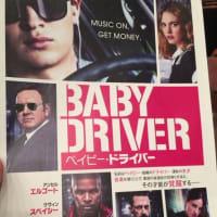 『ベイビー・ドライバー』音楽と映像の融合がひたすら心地よく