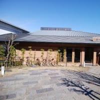 よみうりランド丘の湯(東京都稲城市)入浴体験記