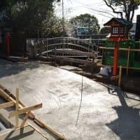 【奉祝記念事業】工事記録 太鼓橋基礎コンクリート