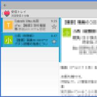 K-9 Mail を Chromebook で使う