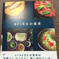 素敵なご飯はできないけれど(^^;