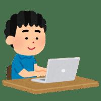 ■パソコン学習は早めから!がおすすめ