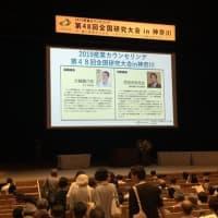 NHK記者主幹 大越健介氏により演題「何も知らない自分を知る」にてお話を聴いた。