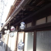 兵庫、岡山、広島珍スポットラリー その13