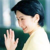 日本一強い女 皇嗣妃殿下の肖像33