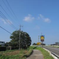 有料道路の気温計は32度(2019年8月17日千葉市緑区)