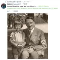 ヒトラーとメルケルが一緒の写真が出たことでメルケルの退陣が近いらしいこと【ロスチャイルドドイツ本家当主である=ユダヤ権力災禍】