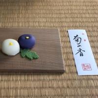 京都のお菓子