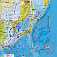 韓国海軍のイージス艦、漂流していたマンホールの蓋にぶつかり沈没