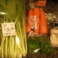 野菜嫌い克服宣言 小松菜