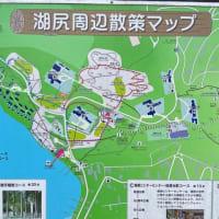 ホテル周辺散策マップ