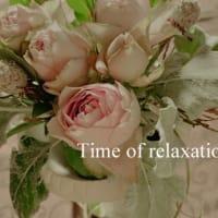 50代、大好きなお花と♪♪=今を大切にしたいな~~☆彡=【気持ちの事】