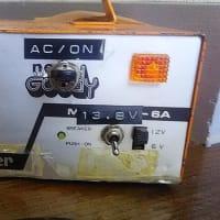 バッテリー充電で復活