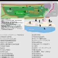 10月24日(日)   千葉県 山武市 蓮沼  九十九里ビーチドッグフェスティバル 開催