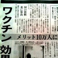 少女の悲しみの声がコロナの真実を語る - 与国チャンネル武士道 2020/08/01