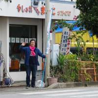 宮古島市議会選挙、自衛隊配備反対議席、大幅増。