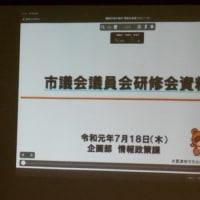 歩々清風・・・・・議員会総会・研修会