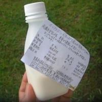 初月自然豆腐の 初月の豆乳
