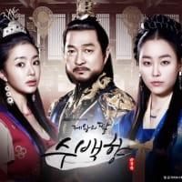 ヒョンジェ氏  「帝王の娘  手白香」聖王役